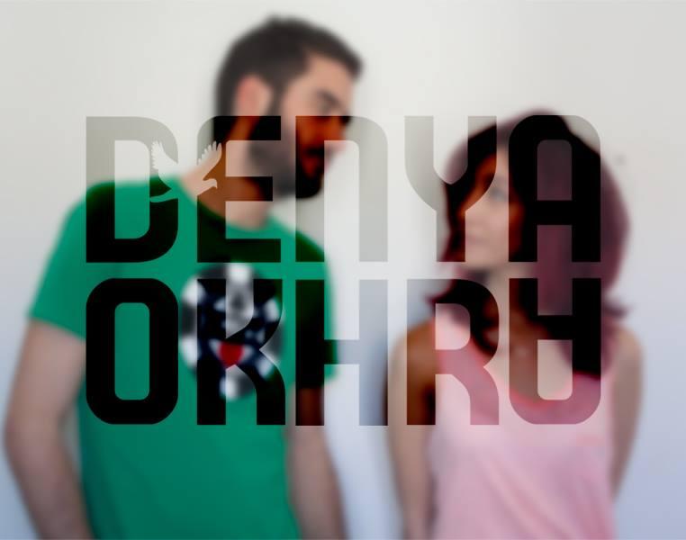 Denya-Okhra